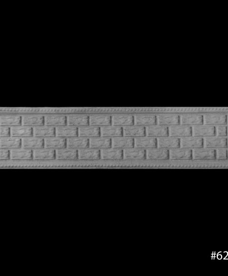 Beaded Brick